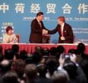 Koning en Chinese president openen economisch forum in Hotels van Oranje, Noordwijk