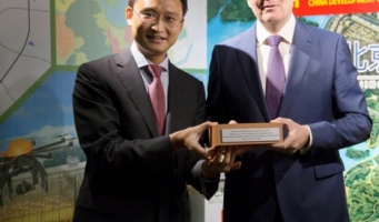 Koning Willem-Alexander overhandigt 1e steen CORPUS in China